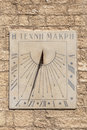 Old sundial in a stone facade Royalty Free Stock Photo