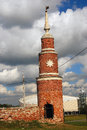 Old tower and modern building. Kremlin in Kolomna, Russia. Royalty Free Stock Photo