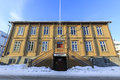 Old town hall of Tromso Royalty Free Stock Photo