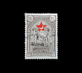 Old turkish postage stamp that shows two children holding red star with moon inside as symbol of national flag of turkey Royalty Free Stock Photography