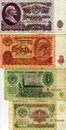 Old ussr paper money with portraits of lenin from to rubles Royalty Free Stock Images