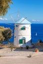 Old windmill on Skinari, Zakynthos island, Greece Royalty Free Stock Photo