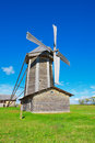 Old windmill in Tarkhany Royalty Free Stock Image