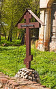 Old wooden cross Royalty Free Stock Photography