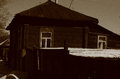 Old wooden house siberia barnaul Royalty Free Stock Images