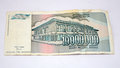 Old yugoslavia dinars paper money picture of a yugoslavian Royalty Free Stock Photos
