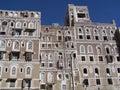 Oldtown Houses - Sanaa, Yemen Royalty Free Stock Photography