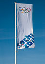 Olympic flag sochi russia february sochi against the background of blue sky Royalty Free Stock Photo