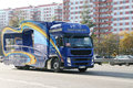Olympic flame moscow russia october freight transport driven by the on leninsky avenue in moscow russia the way from the airport Stock Images