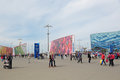 Olympic park sochi adler russia mar in adlersky district krasnodar krai venue for the winter olympics Stock Image