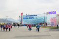 Olympic park sochi adler russia mar in adlersky district krasnodar krai venue for the winter olympics Royalty Free Stock Photo