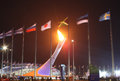 Olympic park in Sochi at night Stock Images