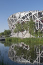 Olympic stadium of beijing Royalty Free Stock Photography