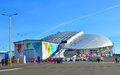 Olympic stadium Fisht  in Sochi, Russia Royalty Free Stock Photos