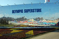 Olympic surerstore mirror wall at xxii winter olympic games soch sochi russia Royalty Free Stock Photo
