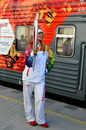 Olympic torch relay in Sochi Stock Photo