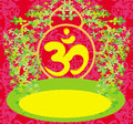 Om aum symbol on a red background illustration Stock Images