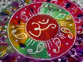 OM-The Divine Handpainting Royalty Free Stock Photos