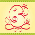 Om Ganesha Royalty Free Stock Images