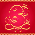 Om Ganesha Stock Photography