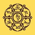Om mani padme hum mantra flower Stock Image