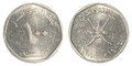 100 Omani Baisa coin Royalty Free Stock Photo