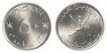 50 Omani Baisa coin Royalty Free Stock Photo