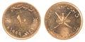 10 Omani Baisa coin Royalty Free Stock Photo