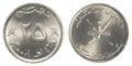 25 Omani Baisa coin Royalty Free Stock Photo