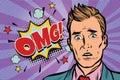 Omg pop art man surprise illustration Royalty Free Stock Photo