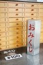 Omikuji Royalty Free Stock Image