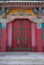 One of the famous Tibetan Buddhist monastery temple ---- Miao Temple of the door Royalty Free Stock Photo