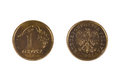 One grosz polish coin denominations obsolete hundredth of zloty macro closeup of both sides isolated on white background Royalty Free Stock Image