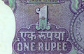 One rupee mark on indian note Royalty Free Stock Photos