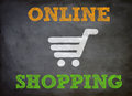 Online shopping basket chalkboard icon Stock Images