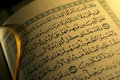 Open book pages of Holy koran Stock Images