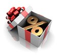 Opened gift box Royalty Free Stock Photo
