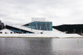 The opera house in oslo norway building is situated central at head of oslofjord it was built and was opened on april Royalty Free Stock Photography