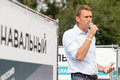 Opposition leader alexei navalny moscow Royalty Free Stock Photo