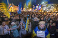 Opposition rally kiev maidan ukraine november decision of the cabinet of ministers with the tacit approval of president yanukovych Royalty Free Stock Images