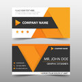 Orange corporate business card, name card template ,horizontal simple clean layout design template , Business banner template Royalty Free Stock Photo
