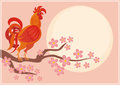 Orange rooster background