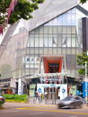Orchard Central Stock Image
