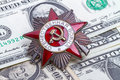 Order and dollars ussr of the patriotic war established on may the of the patriotic war was a decoration of the soviet union for Royalty Free Stock Images