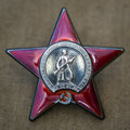 Order of the red star may Royalty Free Stock Photography