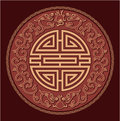 Oriental Feng Shui Pattern Royalty Free Stock Photos