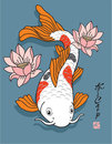 Oriental Fish - Koi Carp - with Lotus Flowers Stock Photography