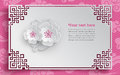 Oriental frame, floral arrangement with cherry flowers on pink pattern background with clouds for greeting card decoration