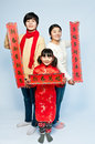 Oriental holding couplet happy new year Stock Photography