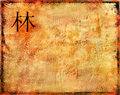 Oriental ideogram on texture backgound red grunge Royalty Free Stock Photography